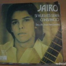 Discos de vinilo: JAIRO. Lote 71936767