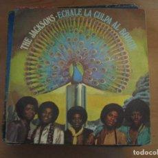 Discos de vinilo: THE JACKSONS. Lote 71941295