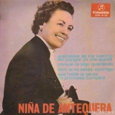 Discos de vinilo: NIÑA DE ANTEQUERA / PORQUE TE SIGO QUERIENDO + 3 (EP 1966). Lote 72022831