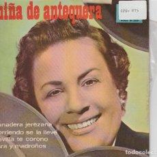 Discos de vinilo: NIÑA DE ANTEQUERA / GANADERA JEREZANA + 3 (EP PROMO 1966). Lote 72023191