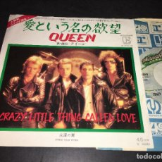 Discos de vinilo: QUEEN ( CRAZY LITTLE THING CALLED LOVE / SPREAD YOUR WINGS) SINGLE JAPAN P-529E (EPI4). Lote 72053987