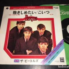 Discos de vinilo: THE BEATLES (I WANT TO HOLD YOUR HAND / THIS BOY) SINGLE JAPAN EAR-20225 (EPI4). Lote 72069803