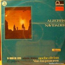Discos de vinilo: ALEGRES NAVIDADES- RONDALLA CAÑETE DE LAS TORRES, ANTONIO EL CAMBORIO, PEDRO MARI, LUIS RUEDA.. LP. Lote 72115239
