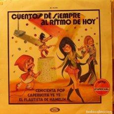 Discos de vinilo: CUENTOS DE SIEMPRE AL RITMO DE HOY- CENICIENTA POP, CAPERUCITA YE-YE, MIGUEL RIOS, LOS IMPALA LP. Lote 72116651
