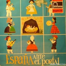 Discos de vinilo: ESPAÑA ANTE EL PORTAL- COROS DE LAS ESCUELAS AVEMARIANAS, RONDALLA CAÑETE DE LAS TORRES, PEDRO MARI . Lote 72117635