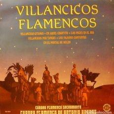Discos de vinilo: VILLANCICOS FLAMENCOS- CUADRO FLAMENCO SACROMONTE, LP 1986 BUEN ESTADO . Lote 72117947