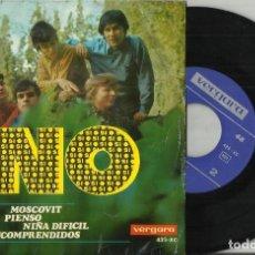 Discos de vinilo: LOS NO EP MOSCOVIT +3 -1966 .ESCUCHADO. Lote 72120847