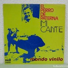 Discos de vinilo: EL PERRO DE PATERNA. MI CANTE. MANOLO SANLUCAR AL TOQUE. LP. Lote 72204631