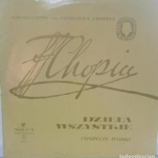 Discos de vinilo: FRYDERYK CHOPIN - POLONAISES YOUTHFUL - MUZA POLSKIE NAGRANIA XL 0078. Lote 72263947