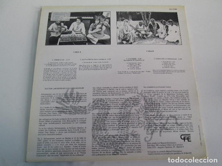 Discos de vinilo: DOS DISCOS VINILO. SUBRAMANIAM. VRINDAVANA. VER FOTOGRAFIAS ADJUNTAS - Foto 7 - 72267331