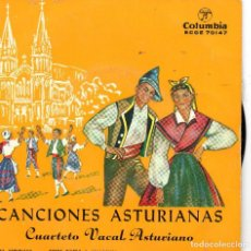 Discos de vinilo: FOLKLORE ASTURIANO CUARTETO VOCAL ASTURIANO EP COLUMBIA ECGE 70147. Lote 72283251