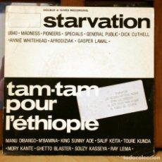 Discos de vinilo: SINGLE STARVATION POR ETIOPIA. UB 40, MADNESS, SPECIALS.... Lote 72290011
