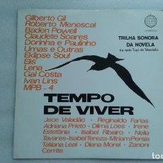 Discos de vinilo: VARIOS ARTISTAS - TEMPO DE VIVER LP 1972 EDICION BRASIL. Lote 72333323