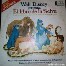 Discos de vinilo: EL LIBRO DE LA SELVA. Lote 72362003