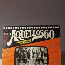 Discos de vinilo: AQUELLOS 60 VOLUMEN 4 LOS TAMARA LOS PEKENIKES Y LOS RELÁMPAGOS LP EN BUEN. Lote 72363491