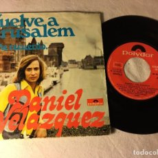 Discos de vinilo: DISCO SINGLE VINILO. Lote 72402579