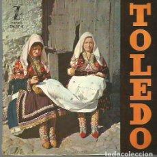 Dischi in vinile: TOLEDO EP PORTADA DOBLE + 4 PAGINAS SELLO ZAFIRO AÑO 1962 EDITADO EN ESPAÑA ELIA RICO, ORQUESTA...... Lote 72409147