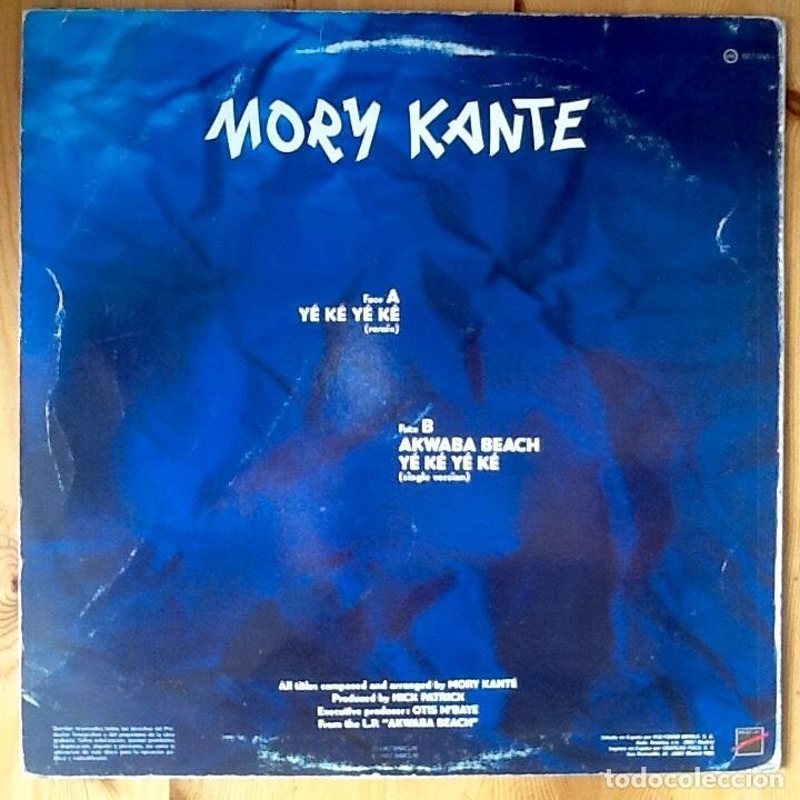 """Discos de vinilo: MORY KANTE : YE KE YE KE [ESP 1988] 12"""" - Foto 2 - 72451283"""