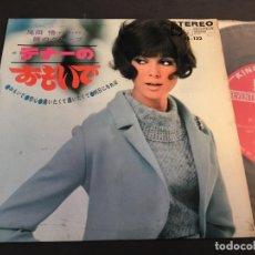 Discos de vinilo: KING RECORDS. SEVENTEEN SERIES. EP JAPAN (EPI4). Lote 72704015