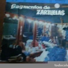 Discos de vinilo: DISCO VINILO: SELECCIÓN Nº 12 FRAGMENTOS DE ZARZUELAS.-AÑO 1959. Lote 72811407
