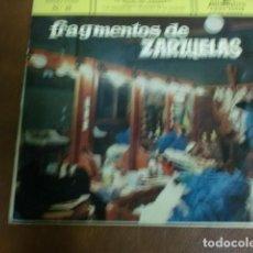 Discos de vinilo: DISCO VINILO: SELECCIÓN Nº 19 FRAGMENTOS DE ZARZUELAS.-AÑO 1959. Lote 72834655