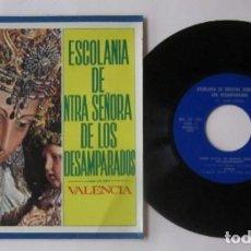 Discos de vinilo: ESCOLANIA DE NUESTRA SEÑORA DE LOS DESEMPARADOS, VALENCIA. Lote 72839831