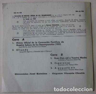 Discos de vinilo: ESCOLANIA DE NUESTRA SEÑORA DE LOS DESEMPARADOS, VALENCIA - Foto 4 - 72839831