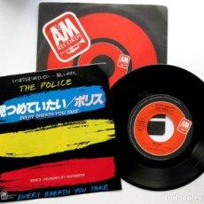 Discos de vinilo: THE POLICE - EVERY BREATH YOU TAKE - SINGLE A&M RECORDS 1983 JAPAN (EDICIÓN JAPONESA) BPY. Lote 72879679