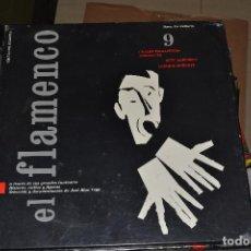 Discos de vinilo: EL FLAMENCO 10 CAJAS. Lote 72905319