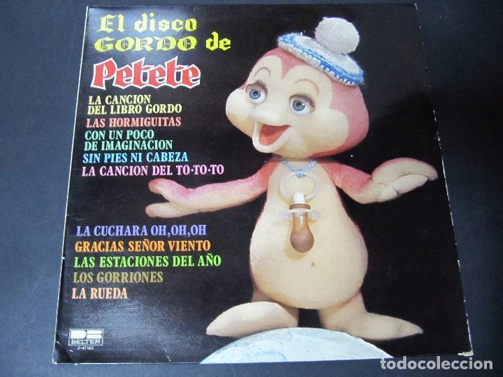 EL DISCO GORDO DE PETETE (Música - Discos - LPs Vinilo - Música Infantil)