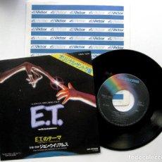 Discos de vinilo: JOHN WILLIAMS - THEME FROM E.T. - SINGLE MCA RECORDS 1982 JAPAN (EDICIÓN JAPONESA) BPY. Lote 73023175