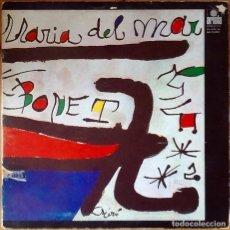 Discos de vinilo: MARIA DEL MAR BONET : MARIA DEL MAR BONET [ESP 1974]. Lote 73031367