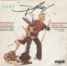 Disques de vinyle: DOLLY PARTON / 9 TO 5 / SING FOR THE COMMON MAN (SINGLE PROMO 1980). Lote 110363498