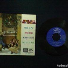 Discos de vinilo: CUARTETO MARANATHA. Lote 95491892