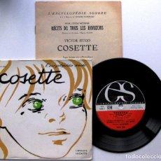 Discos de vinilo: VICTOR HUGO - COSETTE (MISERABLES) - EP L'ENCYCLOPÉDIE SONORE 1966 FRANCIA FRANCÉS BPY. Lote 73265607