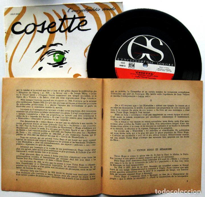 Discos de vinilo: Victor Hugo - Cosette (Miserables) - EP LEncyclopédie Sonore 1966 Francia Francés BPY - Foto 3 - 73265607
