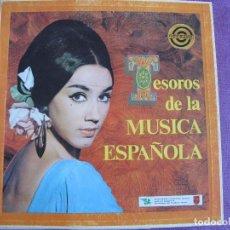 Discos de vinilo: LP - TESOROS DE LA MUSICA ESPAÑOLA - VARIOS (CAJA CON 12 LP'S Y LIBRETO, SPAIN, READER'S DIGEST 1967. Lote 73300431
