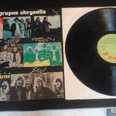 Discos de vinilo - Supergrupos Chrysalis LP Jethro Tull Ten Years after y Procol Harum - 73304439