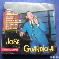 Discos de vinilo: JOSE GUARDIOLA - UNO DE TANTOS + 3 - EP VERGARA. Lote 73412755
