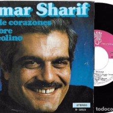 Discos de vinilo: OMAR SHARIF: AS DE CORAZONES / AMORE PICCOLINO. Lote 73442151
