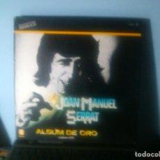 Discos de vinilo: JOAN MANUEL SERRAT - ALBUM DE ORO (4LPS) POEMA DE AMOR, DIEZ EXITOS, MIS POETAS Y VIVENCIAS. Lote 116907200
