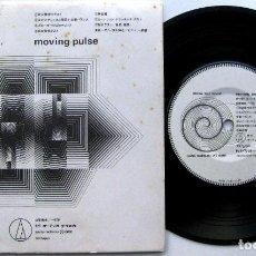 Discos de vinilo: TOSHI ICHIYANAGI - MOVING PULSE - EP AUDIO-TECHNICA 1966 JAPAN (EDICIÓN JAPONESA) BPY. Lote 73470411
