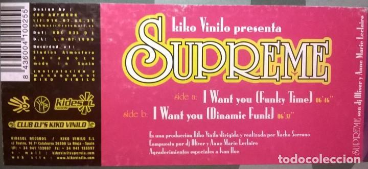Discos de vinilo: Supreme-I Want You, Kidesol Records-KDS 025 - Foto 3 - 73474227