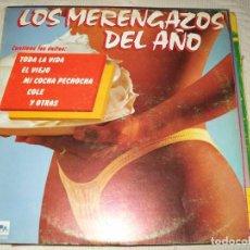 Discos de vinilo: LOS MERENGAZOS DEL AÑO LP ASPA 1986. Lote 174911987