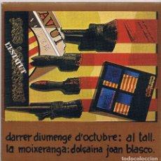 Discos de vinilo: AL TALL. DARRER DIUMENGE D´OCTUBRE. ANY 1977. PORTADA DE ANTONI MIRO. EDIGSA. Lote 119201044