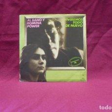 Discos de vinilo: AL BANO Y ROMINA POWER, VIVIREMOS TODO DE NUEVO, MAI MAI MAI, DE 1976, EUROVISION.. Lote 73611727