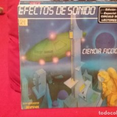 Discos de vinilo: EFECTOS DE SONIDO CIENCIA FICCION. Lote 73697851