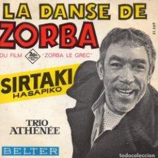 Discos de vinilo: TRIO ATHENEE - LA DANSE DE ZORBA, EP, ZORBA EL GRIEGO + 3, AÑO 1965. Lote 73743303
