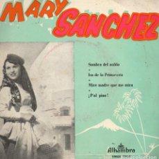 Discos de vinilo: MARY SANCHEZ, EP, SOMBRA DEL NUBLO + 3, AÑO 1962. Lote 73855091
