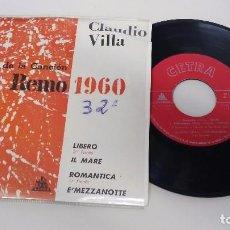 Discos de vinilo: ANTIGUO DISCO PEQUEÑO DE FESTIVAL DELA CONCION SAN REMO 1960. Lote 73894547